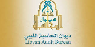Libya's Audit Bureau calls for proper preparation of 2020 budget
