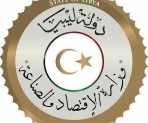 Libya prepares strategic investment map