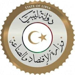 Libya prepares strategic investment map