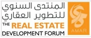 The Second Libyan Real Estate Development Forum – 5 to 6 February in Tunis