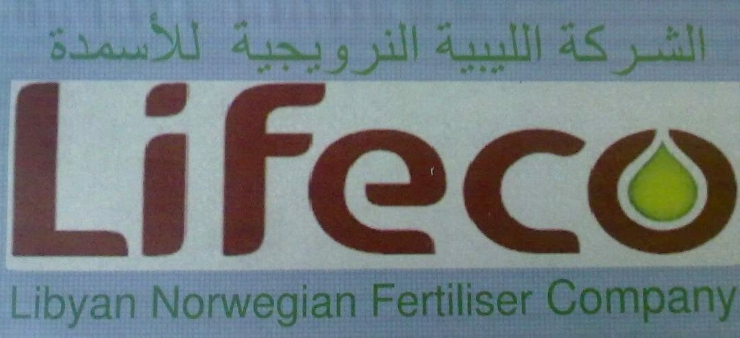 Libya's eastern Ministry of Agriculture and Libyan-Norwegian joint venture Fertilizer Company sign cooperation agreement