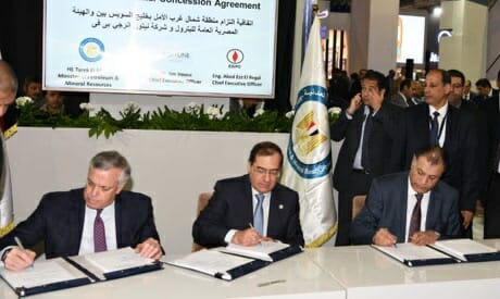 Egypt signs $35 million oil, gas exploration deal with Neptune Energy