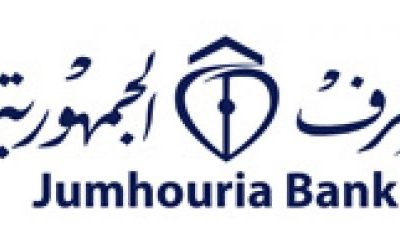 Jumhouria Bank of Libya Goes Live on SmartStream for Reconciling Payments