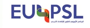 Arab Commercial Bank interested in Libya SME partnerships