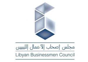 Libya Business Council launches reform initiative