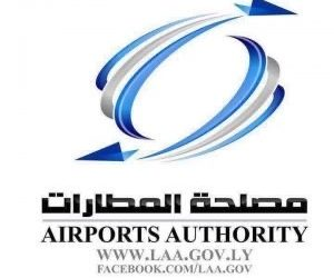 Tripoli's Mitiga airport to reopen in August