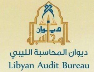 Audit Bureau calls for launch of Libyan tenders and procurement e-portal to fight corruption