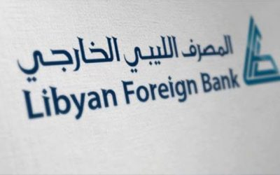 New Libya Foreign Bank General Assembly meets to choose new Board of Directors – against CBL wishes