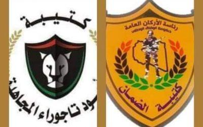Tripoli militias clash in Tajura suburb, Serraj Defence Minister orders their dissolution and referral of commanders to Military Prosecutor