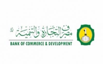 Bank of Commerce and Development denies CBL Governor's allegation that it provided a loan to Hafter's LNA
