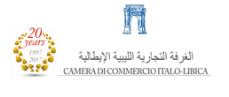 Positive signs of change in Libya, Italy must support mayors' process and engage in active presence: Libyan-Italian Chamber of Commerce