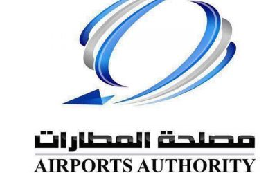 Libya's Airports Authority visits Spain to meet companies to improve its airports