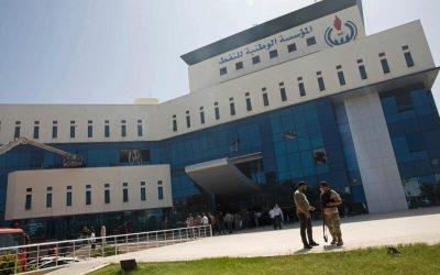 NOC wins arbitration case against Emirati LERCO