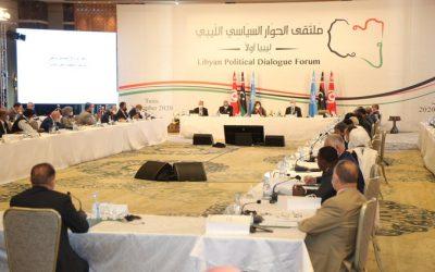 Libyan legal organizations urge investigation into alleged bribes at LPDF in Tunisia