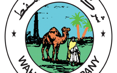 Waha Oil Company announces preparation of a residential complex in Dahra oil field