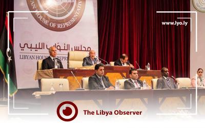 Tobruk HoR Speaker dismisses 35 members, refers them to Public Prosecutor