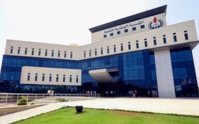 Libya's NOC receives 1.35 billion dinars