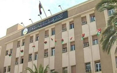 Millions of Libyan historical documents at risk