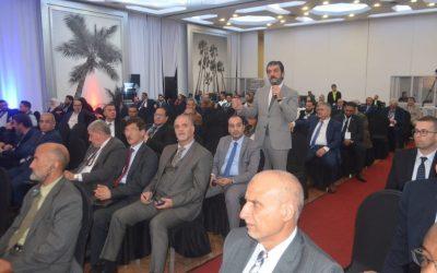 Libyan Companies Invited To Economic Forum In Kiev.