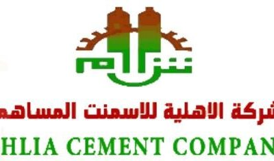 Priority access to cement for south Tripoli's war damaged
