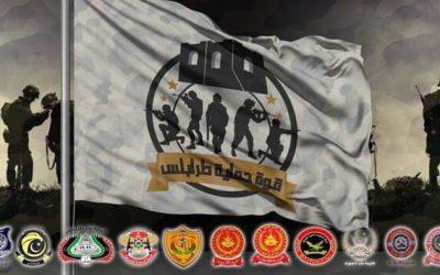 Tripoli militia coalition rejects LPDF selection mechanism outcomes
