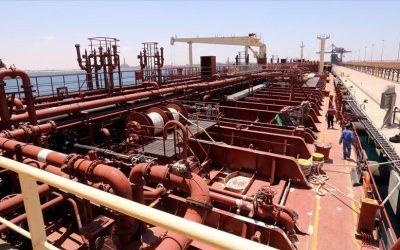 Pay dispute halts oil exports at Libya's Hariga port