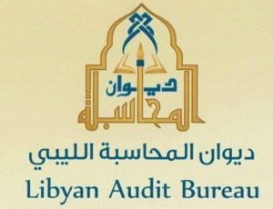 Serraj government failed to decrease diplomatic posts spending, increased missions with 5 missions in one country: Audit Bureau
