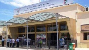 Benghazi's Benina airport BOT project to be completed by year end