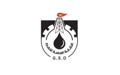 GSO demands increase in salaries, warns to halt oil production