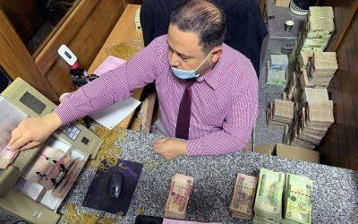 Libya's currency adjustment helps ease liquidity crisis
