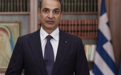 Mitsotakis to visit Libya next week