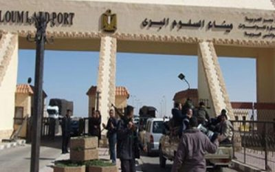 Egypt, Libya sign agreement to facilitate entry of Egyptian workers