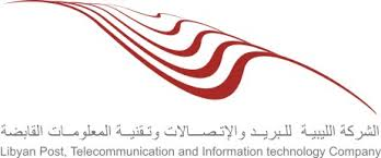 LPTIC considers cooperation with British companies in future telecommunications projects