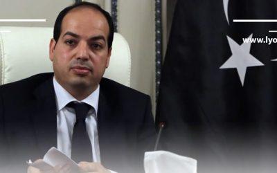 Mitig: Financial division in Libya has ended