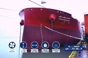 Libya buys two new oil tankers