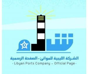 Libyan Ports fees increased by 235 percent to reflect dinar devaluation