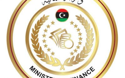 Ministry of Finance launches salary data app for public employees
