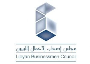 Libyan Business Council to hold virtual meeting with Ukrainian companies