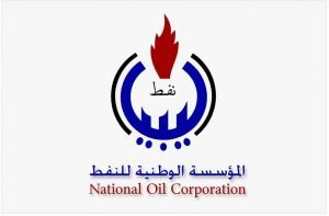 Libya's March record oil revenues tip US$ 2 billion mark, NOC transfers US$ to government account