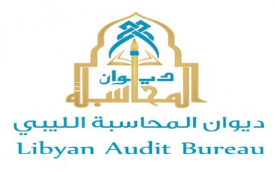 Libya's Audit Bureau & Oil Ministry Discuss Closing NOC's Accounts