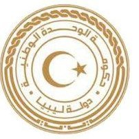 Economy Ministry to activate role of Chambers of Commerce in its investment map