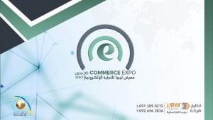 Libya e-Commerce Expo – 1-3 August, Tripoli