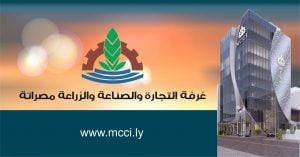 Misrata Chamber opens registration of contracting companies to implement its projects – including foreign and JV companies