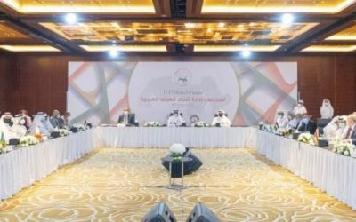 Libya to hold international-Arab investment conference in Tripoli on 24 October: Union of Chambers