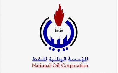 Libya's April oil revenues were US$ 1.3 bn and Euro 622 million