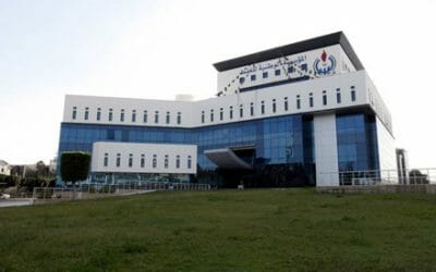 NOC: Libyan-Norwegian fertiliser venture to restart operations shortly