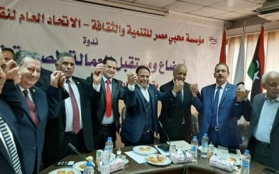Libyan Interirm Government wants Egyptian firms to be prioritized for rebuilding projects