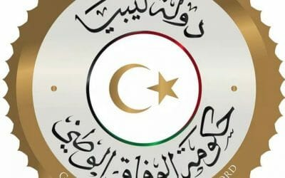 Serraj government studies power and water cuts, alternative power generation sources and seeks more investment in energy