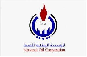 NOC to establish largest MENA workshop to repair dilapidated oil infrastructure